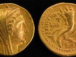 2200 Yıllık Para Bir Gerçeği Ortaya Çıkardı!